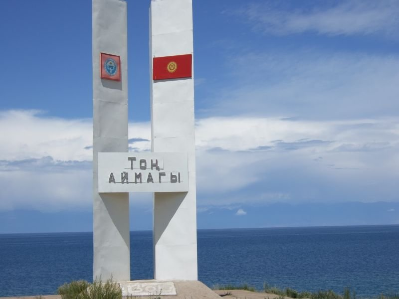 Denkmal am Issik Kul