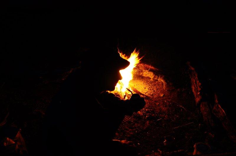 Mate am Feuer